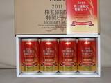 2011アサヒビール株主優待