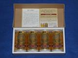 2009アサヒビール株主優待