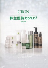 2017_06シーボン株主優待選択