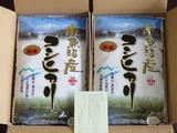 2010_10高松コンストラクションG株主優待