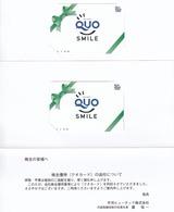 2021_06平川ヒューテック株主優待