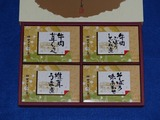 2016_09東建C株主優待到着5
