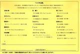 2014_12第一興商CD申込