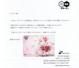 2019_03e株主アンケート