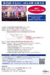 2012_11テレビ東京株主優待