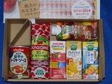 2018_04カゴメ株主優待