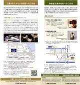 2011三菱重工業株主優待