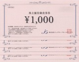 2019_10ジェイグループHD株主優待