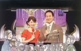 2012_5テレビ東京株主優待
