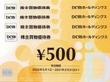 2020_05DCMHD株主優待