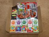 2010_5カゴメ株主優待