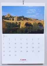 2014_12キヤノンカレンダー