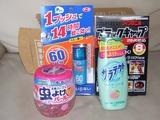 2011_3アース製薬株主優待