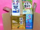 2014_09アース製薬株主優待