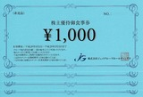 2016_05ジェイグループHD株主優待