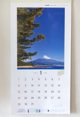2016_11ANAHDカレンダー