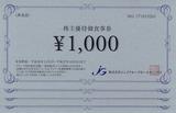 2014_10ジェイグループHD株主優待