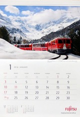 2015_12富士通カレンダー