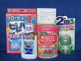201209アース製薬株主優待