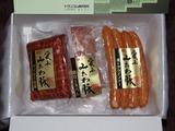 2012トランコム株主優待