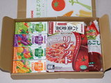 2008_5カゴメ株主優待