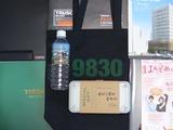 2019_03トラスコ中山総会土産