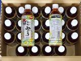 2020_08ジャパンフーズ株主優待到着jpg