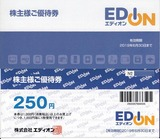 2018_06エディオン株主優待