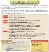 2016_10USMH懇談会案内