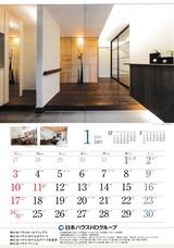 2020_12日本ハウスHDGカレンダー