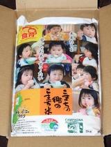 2012JPHD株主優待