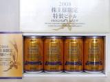2008アサヒビール株主優待