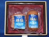 2009スターゼン株主優待