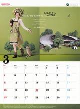 2017_12ホンダ技研カレンダー