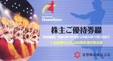 2013_12常磐興産株主優待