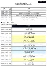 2013_11トヨタ施設見学会01