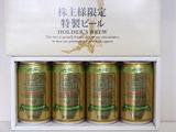 2007アサヒビール株主優待