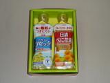 2009_10RF株主優待
