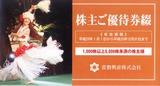 2010_12常盤興産株主優待