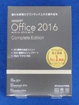 2016_04ビックカメラ優待券利用