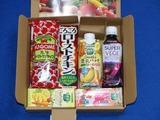 2016_09カゴメ株主優待