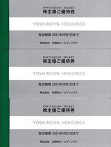 2020_04吉野家HD株主優待