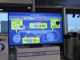 2013_11トヨタ施設見学会08