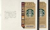 2011スターバックスコーヒー総会土産