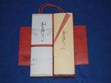 2014_03東京リスマチック株主総会