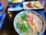 20181227丸亀製麺ランチ