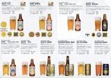 2020_08百五銀行ビールパンフ