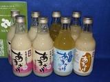 2019優待大賞ヤマウラ発芽玄米甘酒