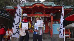 三浦七福神ツーリング20�海南神社(弁財天)