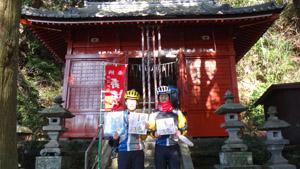 三浦七福神ツーリング22�白髭神社(寿老人)